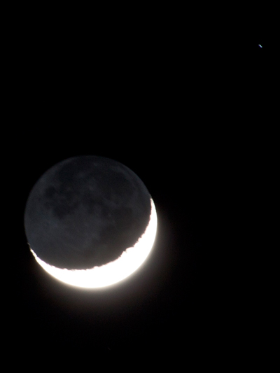 moon, moon photography, crescent moon, how to, crescent, earthshine, star