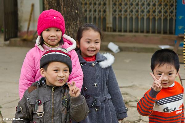 Children_KavDadfar