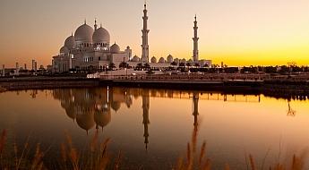 KavDadfar_Tripod_UAE
