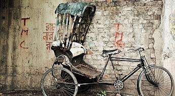 Rishi Bandopadhay